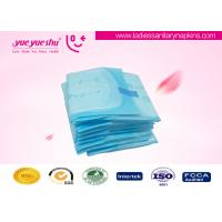 Wholesale Individual Easy Packaged Multi Color Anion Sanitary Napkin For Girls Comfort And Enjoyment from china suppliers