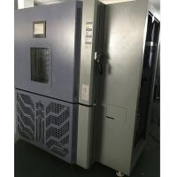 Wholesale Constant Temperature Humidity Test Chamber Air Cooled Or Water Cooled from china suppliers