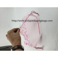Wholesale Cosmetics Clothing Digital Small Plastic Drawstring Bags Gift Wrap With Logo Print from china suppliers