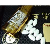 Wholesale Bengal Tiger King Top Male Enhancement Pills Ed Cures Hard Rock Medicine from china suppliers