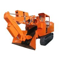 Wholesale mucking rock loader from china suppliers