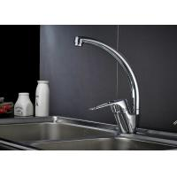 China ROVATE Amazon China Factory Chrome Kitchen Basin Faucet Water Filter on sale