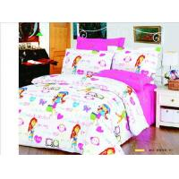 Buy cheap Bedding Set for Kids (LS K-002) from wholesalers