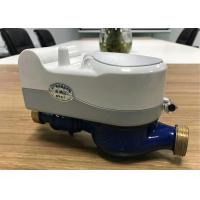 Wholesale DN15 Brass Wireless Nb-Iot Automatic Multi Jet Water Meter from china suppliers