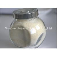 China Sweet Food Grade Pork Gelatin Powder 200 Bloom For Toffee And Chocolate on sale