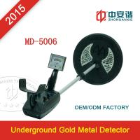 Wholesale Long Distance Underground Metal Detector , Minelab Metal Detector Scanner from china suppliers