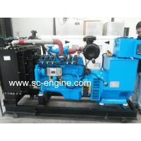Wholesale 50kva to 200kva Natural Gas Generator for Sale from china suppliers