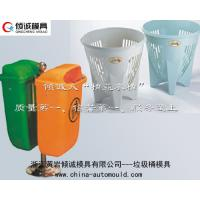 Wholesale Custom trash can Injection plastic Mould from china suppliers