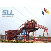 Wholesale Mobile Ready Mix Concrete Plant / Portable Cement Plant Customized Color from china suppliers