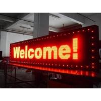 Wholesale MUENLED-S-PH10 Head Door Advertising LED Display from china suppliers