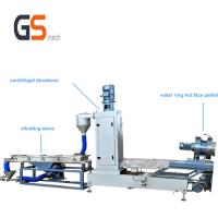 Buy cheap Water Ring Pelleting System Plastic Pelletizing Process 300 - 400 Kg / H Speed from wholesalers