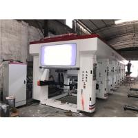 Wholesale BOPP CPP Alu Foil Precision Gravure Printing Machine 800 - 2500mm Printing Breadth from china suppliers