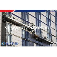 China Hot Dip Galvanizing ZLP800 Type Window Cleaning Platform / Suspended Working Powered Platf on sale