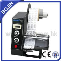 Buy cheap Label Dispenser from wholesalers