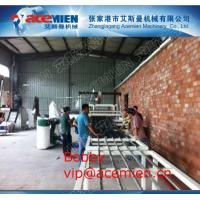 Wholesale Glazed PVC Tile Making Machine for Roofing Sheet 880mm/1040mm width from china suppliers