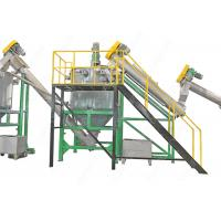 Wholesale PET Bottle Plastic Washing Recycling Machine With Hot Washer And Friction Washing from china suppliers
