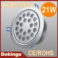 Wholesale high brightness 21W 2100lm 220v 110v epistar chip led round ceiling light 2 years warranty from china suppliers