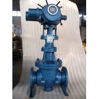 Buy cheap Radiator Resilient Wedge Gate Valve / 2 Threaded Resilient Seal Gate Valve from wholesalers