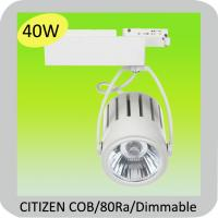 Wholesale 40W COB LED tracklight dimmable from China supplier from china suppliers