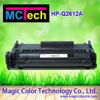 Wholesale Q2612A China Premium laser cartridge toner from china suppliers