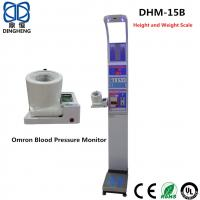Wholesale AC110V Medical Height And Weight Scales DHM - 15B With Voice Function from china suppliers