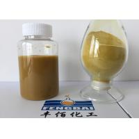 Wholesale Industry Grade Water Treatment PAC 28% AL2O3 With High Efficiency from china suppliers