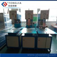 China high frequency PVC/PET blister clamshell packaging sealing machine on sale