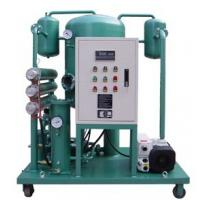 Wholesale ZJB-Series Insulating Oil Purifier with Trailer from china suppliers