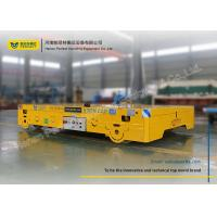 Quality Steel Mill Die Transfer Cart Electric Magnetic Brake With Emergency Stop Buttons for sale