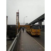 Wholesale VOLVO Chassis 8x4 394HP 22m Mobile Bridge Inspection Platform 12420X4000X2500 from china suppliers