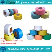 Wholesale Pet strapping good toughness packing belt from china suppliers