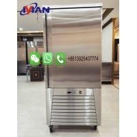 Wholesale Foshan Yanman -40℃ BLAST CHILLER&FREEZER for seafood,break from china suppliers
