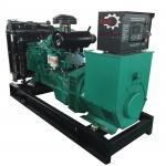 Wholesale 125Kva Diesel Generator Cummins Power 6BTA5.9-G2 Rating 1500RPM Open Genset from china suppliers