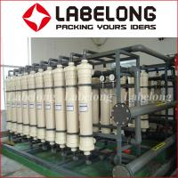 Wholesale Customized Water Filter Machine , Reverse Osmosis Filter Machine With Raw Water Pump from china suppliers
