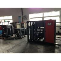 Buy cheap 110kw 150HP Rotary Screw Air Compressor Variable Frequency In Construction Industry Factories and Fields from wholesalers