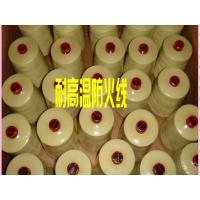 China Kevlar sewing thread on sale