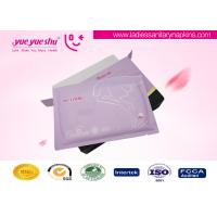 Wholesale Menstrual Period Natural Sanitary Napkins , Organic Cotton Surface Ladies Sanitary Pads from china suppliers
