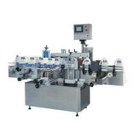 Wholesale OEM Semi Automatic Label Applicator Machine , Bottle Labeling Machine from china suppliers
