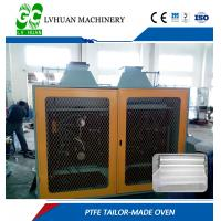 Wholesale Lvhuan PTFE Air Filtration Membrane Machine Film Production Line Insulated Cables from china suppliers
