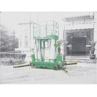 Wholesale 300kg Capacity Aerial Aluminum Work Platform Four Mast 14 Meter For Two Men from china suppliers