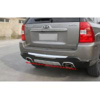 Quality Custom Bumper Protector For KIA Sportage 2007 Rear Bumper Guard with Chrome Trim for sale