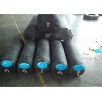Wholesale High Durability Inflatable Rubber Balloon Over 60 Times Using Life Safety Guaranteed from china suppliers