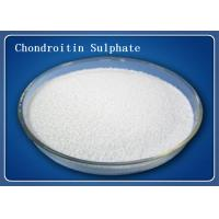 China Porcine Source Chondroitin Sulfate Powder 9007 28 7 Pharmaceutical Grade White on sale