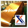 Buy cheap 8011 o golden hydrophilic aluminium foil from wholesalers