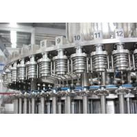 Wholesale ISO Certification Water Bottling Machine 3000-18000 Bottles / Hour PLC Control from china suppliers