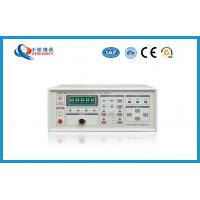 Wholesale High Precision DC Resistivity Testing Equipment Four Terminal Measurement from china suppliers