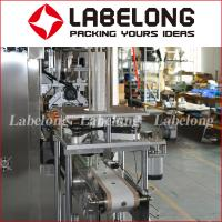 Wholesale Pet Bottle Shrink Sleeve Labeling Machine With Touch Screen Control System from china suppliers