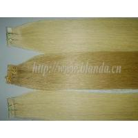 Fusion Pre Tipped PU Tape Hair Products for sale