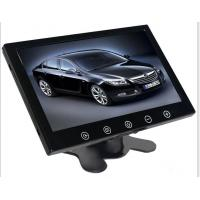 Wholesale 9'' Screen Car Rear View Monitor NTSC / PAL TV System Automatic Reverse Trigger from china suppliers