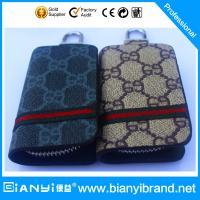 Wholesale Hot Sale Wholesale Leather Keychain Bag As Promotional Gift Items from china suppliers